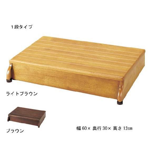 安寿 安寿 木製玄関台 1段タイプ 60W-30-1段 535-566 535-564 アロン化成