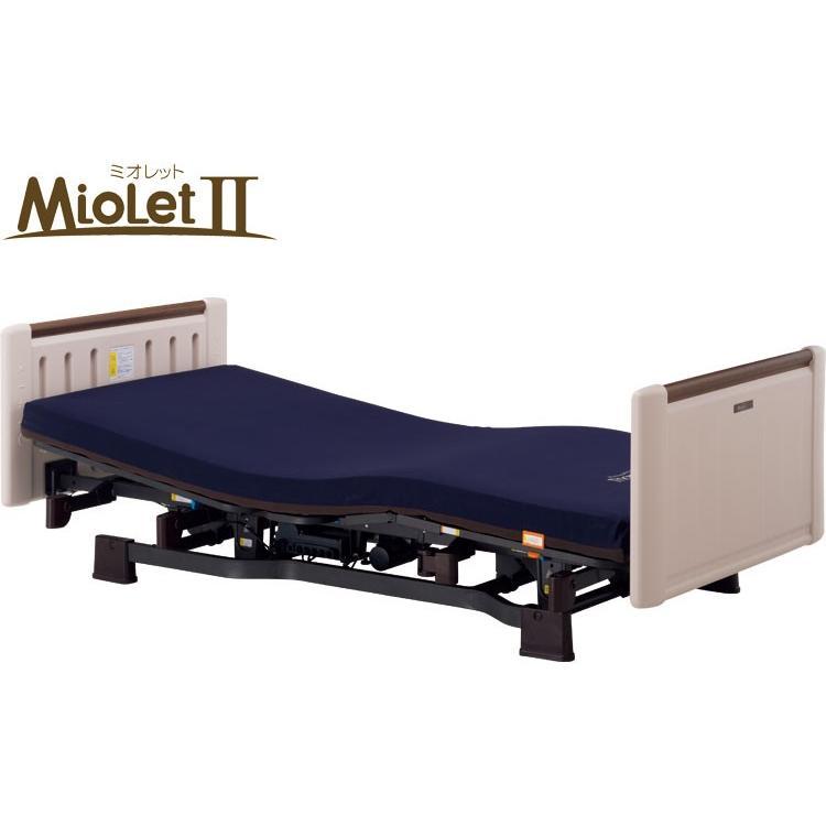 介護 ベッド ミオレット(ショート)背上げ1モーター ホワイティ P106-14AD 83cm幅 プラッツ