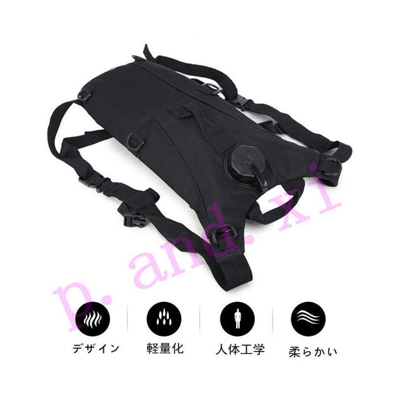 ランニングバッグ ハイドレーションリュック 運動 スポーツバッグ 軽量 水袋いれ ウォーターキャリー 給水 ランニング サイクリング 登山 アウトドア|pandxi|05
