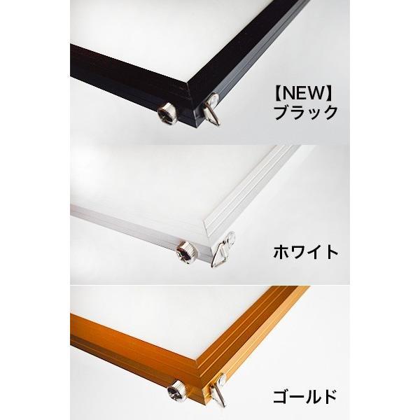 ポスターフレーム 額縁 CR511 B2サイズ728x515mm panel-c 06