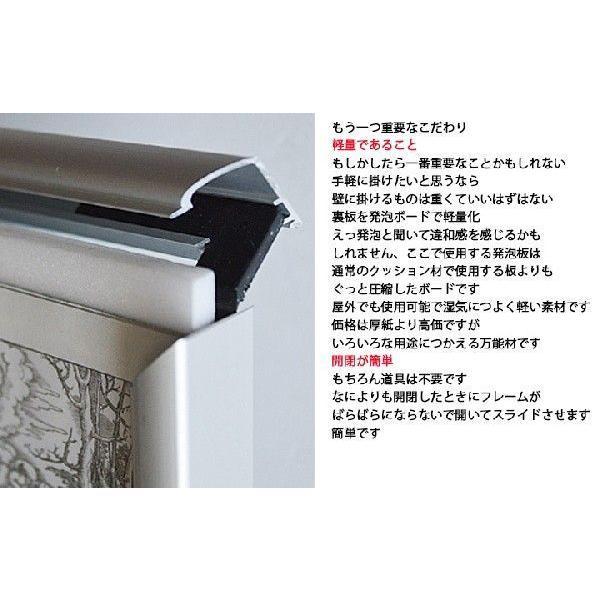 ポスターフレーム額縁HT711 A2ブラック UVカット仕様 |panel-c|06