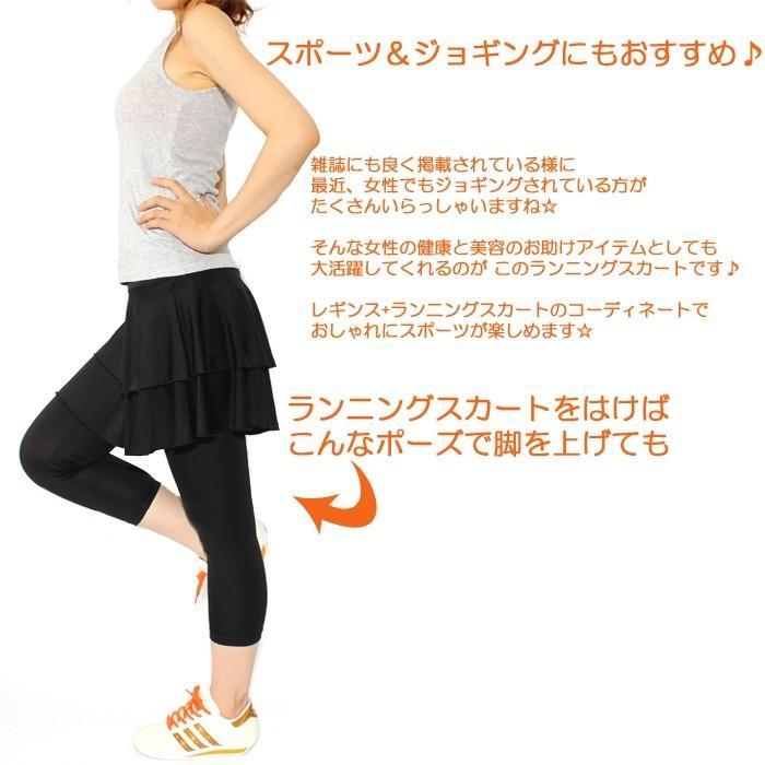 フィットネス トレーニング ミニスカート スカート ランニング ランニングウェア ウエア フレアスカート ランスカ ジョギング 秋 panetone 02