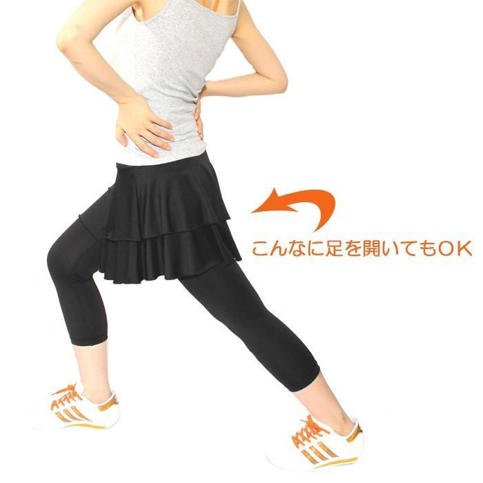 フィットネス トレーニング ミニスカート スカート ランニング ランニングウェア ウエア フレアスカート ランスカ ジョギング 秋 panetone 03