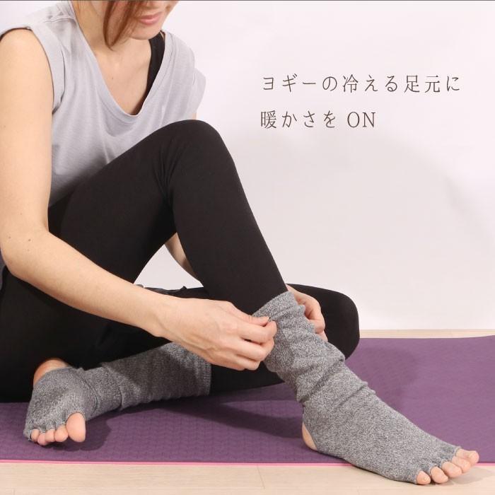 ヨガソックス 靴下 5本指 指なし 滑り止め 5本指 指なし健康ソックス レディース 冷え性対策 フィットネス 秋|panetone|02