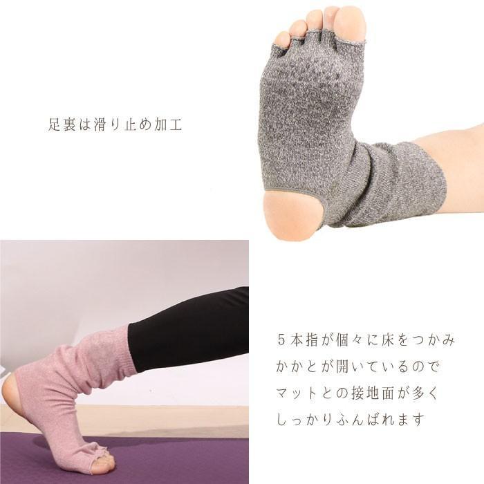 ヨガソックス 靴下 5本指 指なし 滑り止め 5本指 指なし健康ソックス レディース 冷え性対策 フィットネス 秋|panetone|14