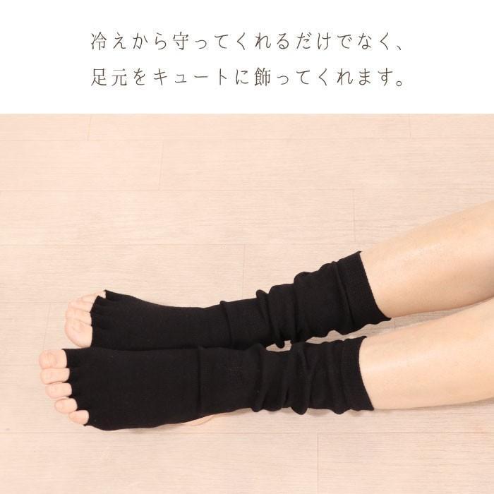 ヨガソックス 靴下 5本指 指なし 滑り止め 5本指 指なし健康ソックス レディース 冷え性対策 フィットネス 秋|panetone|03
