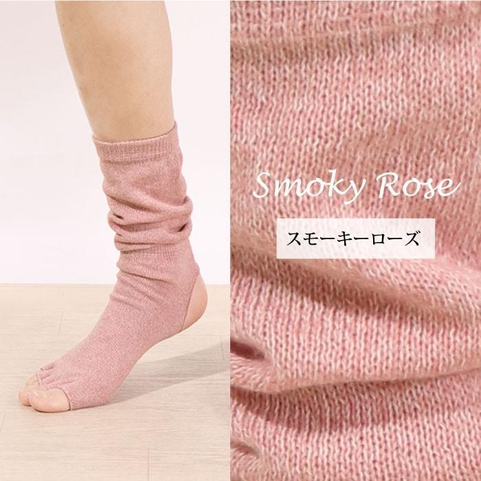 ヨガソックス 靴下 5本指 指なし 滑り止め 5本指 指なし健康ソックス レディース 冷え性対策 フィットネス 秋|panetone|04