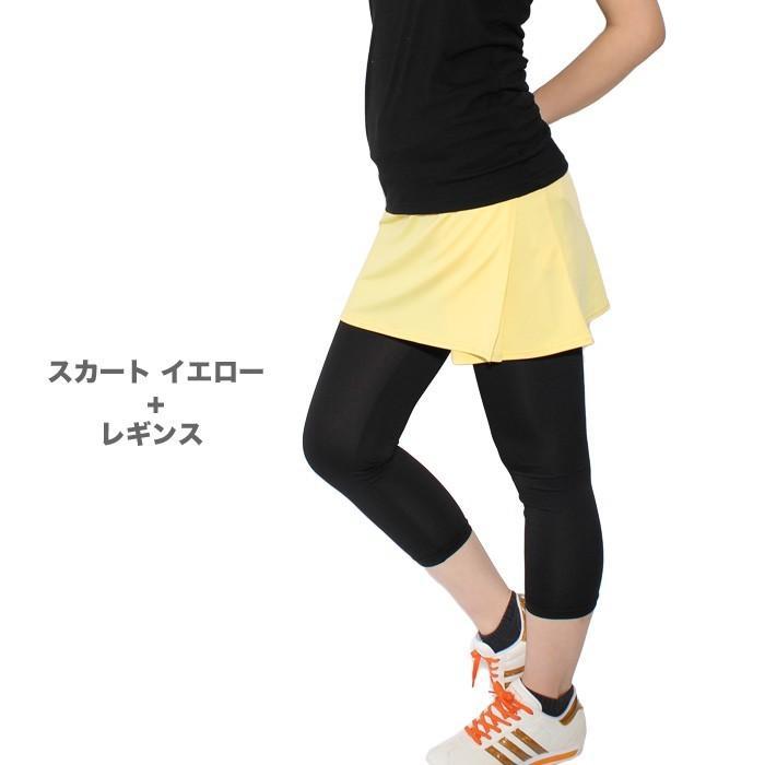 フィットネス トレーニング 福袋 2021 スポーツ ランニングウェア 選べる福袋 ランパン・ランスカ お好きな色とタイプ2点 秋|panetone|09