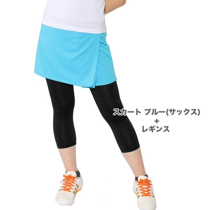 フィットネス トレーニング 福袋 2021 スポーツ ランニングウェア 選べる福袋 ランパン・ランスカ お好きな色とタイプ2点 秋|panetone|10