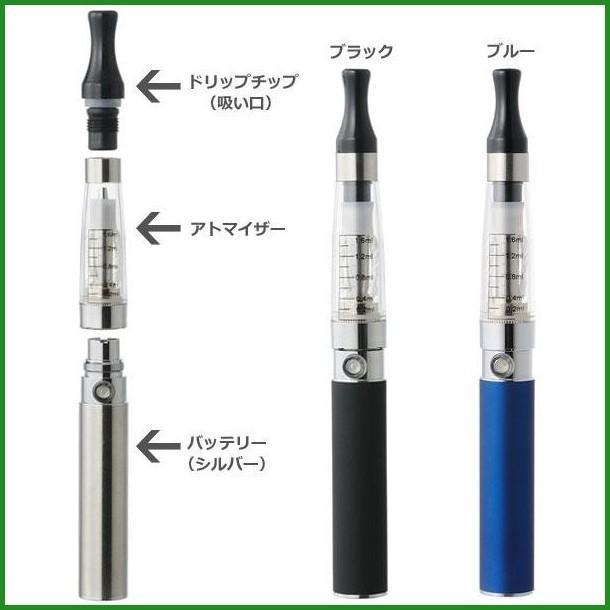全国送料無料 電子タバコ EAGLE SMOKE(イーグルスモーク) 本体 99750049・シルバー b03 panfamcom 02