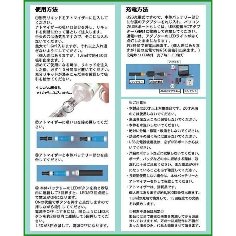 全国送料無料 電子タバコ EAGLE SMOKE(イーグルスモーク) 本体 99750049・シルバー b03 panfamcom 03