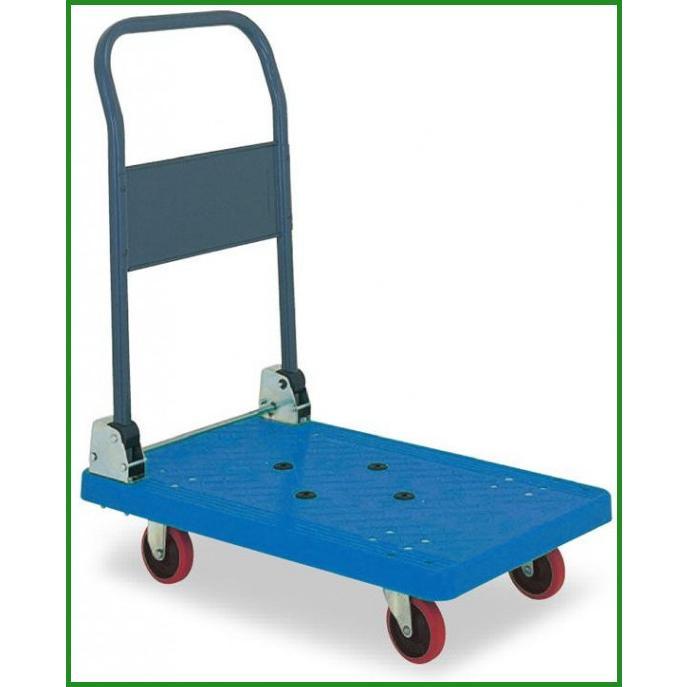 送料無料|アイケーキャリー 樹脂製台車 スチール製無音キャスター付 P101NS (折り畳み式ハンドル) ブルー|b03
