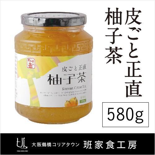 皮ごと正直柚子茶 580g 徳山物産 高額売筋 輸入