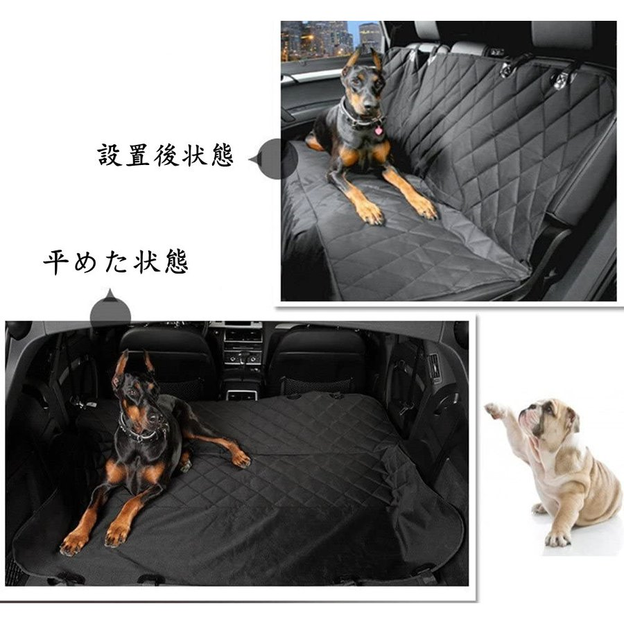 犬用 ドライブシート カーシート 犬 ペット 車載用 車用ペットシートカバー 後部座席用 防水 滑り止め 折り畳み 清潔簡単 車 シートカバー|panni-fashion|02