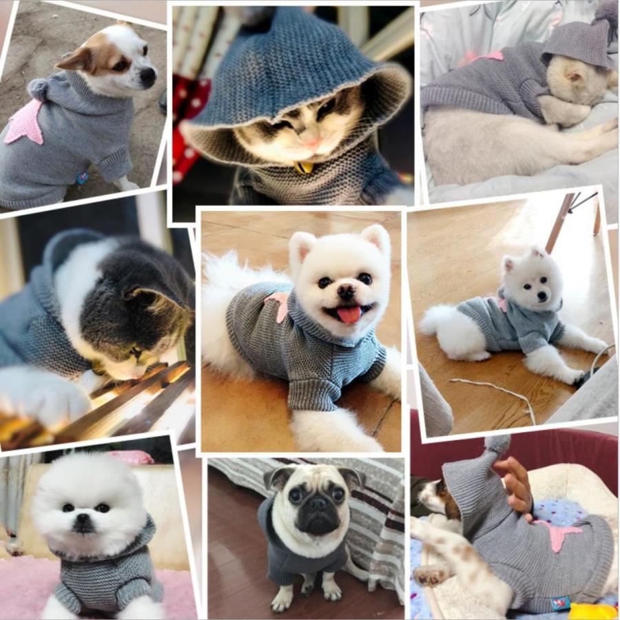 犬の服 犬服 セーター パーカー 編み 犬のニット かわいい ドッグウェア ドッグクローズ トイプードル チワワ ポメラニアン 小型犬 送料無料 メール便対応|panni-fashion|13