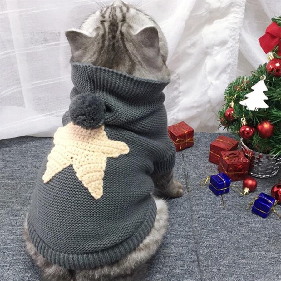 犬の服 犬服 セーター パーカー 編み 犬のニット かわいい ドッグウェア ドッグクローズ トイプードル チワワ ポメラニアン 小型犬 送料無料 メール便対応|panni-fashion|03