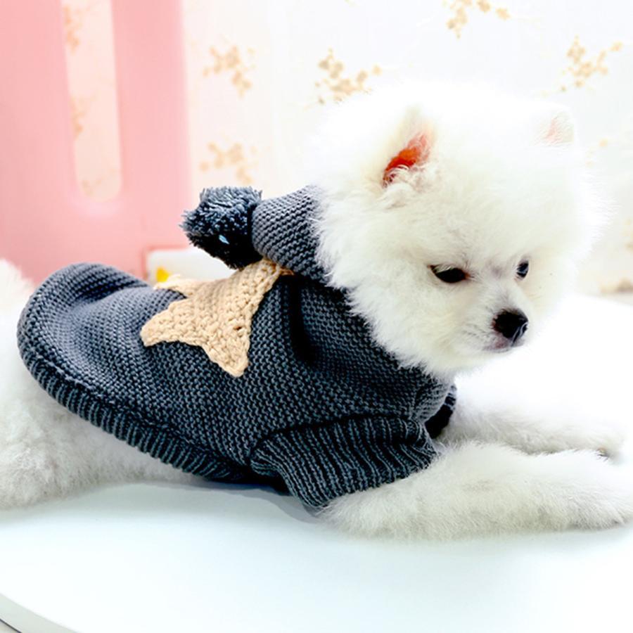 犬の服 犬服 セーター パーカー 編み 犬のニット かわいい ドッグウェア ドッグクローズ トイプードル チワワ ポメラニアン 小型犬 送料無料 メール便対応|panni-fashion|06