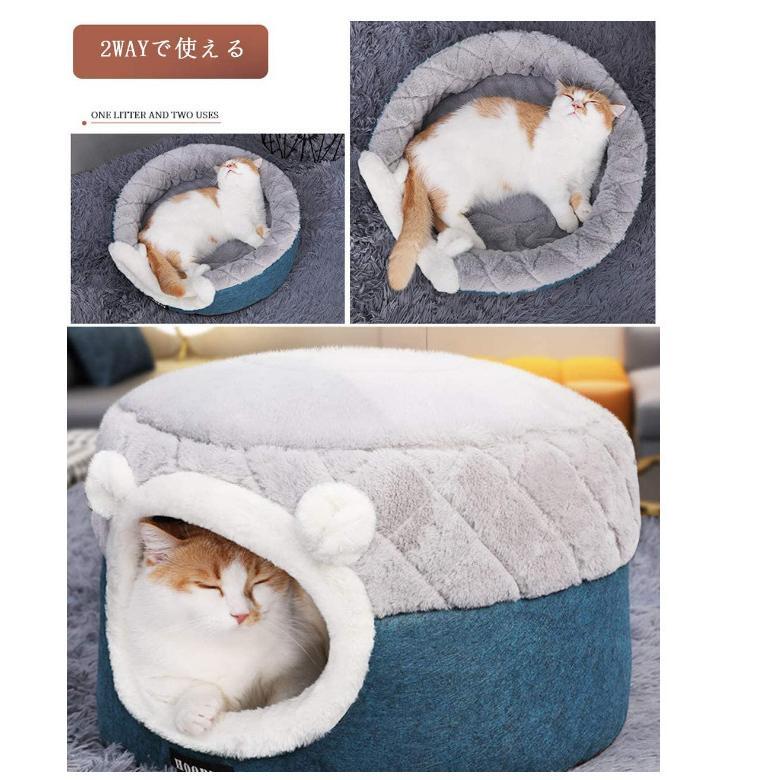 猫ベッド ペットベッド 猫 ドーム型 猫ハウス 2WAY 暖かい クッション キャットハウス 2in1 人気猫ハウス 犬猫兼用 ふわふわ 柔らかい S/M サイズ 送料無料|panni-fashion|09