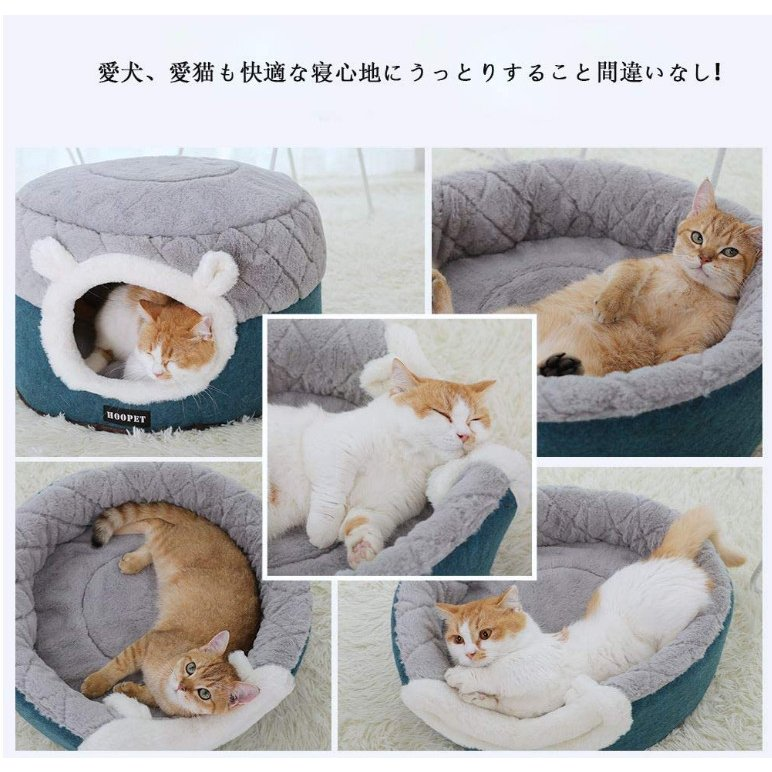 猫ベッド ペットベッド 猫 ドーム型 猫ハウス 2WAY 暖かい クッション キャットハウス 2in1 小型犬 犬猫兼用 ふわふわ 柔らかい S/M サイズ 送料無料|panni-fashion|10