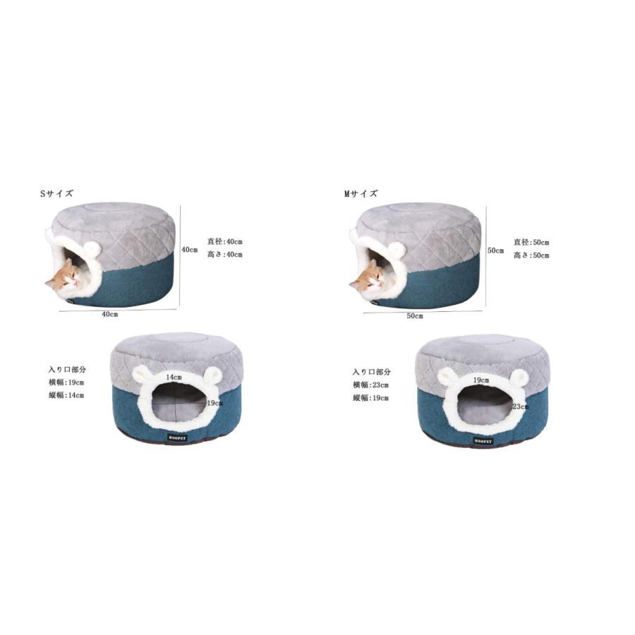 猫ベッド ペットベッド 猫 ドーム型 猫ハウス 2WAY 暖かい クッション キャットハウス 2in1 小型犬 犬猫兼用 ふわふわ 柔らかい S/M サイズ 送料無料|panni-fashion|05