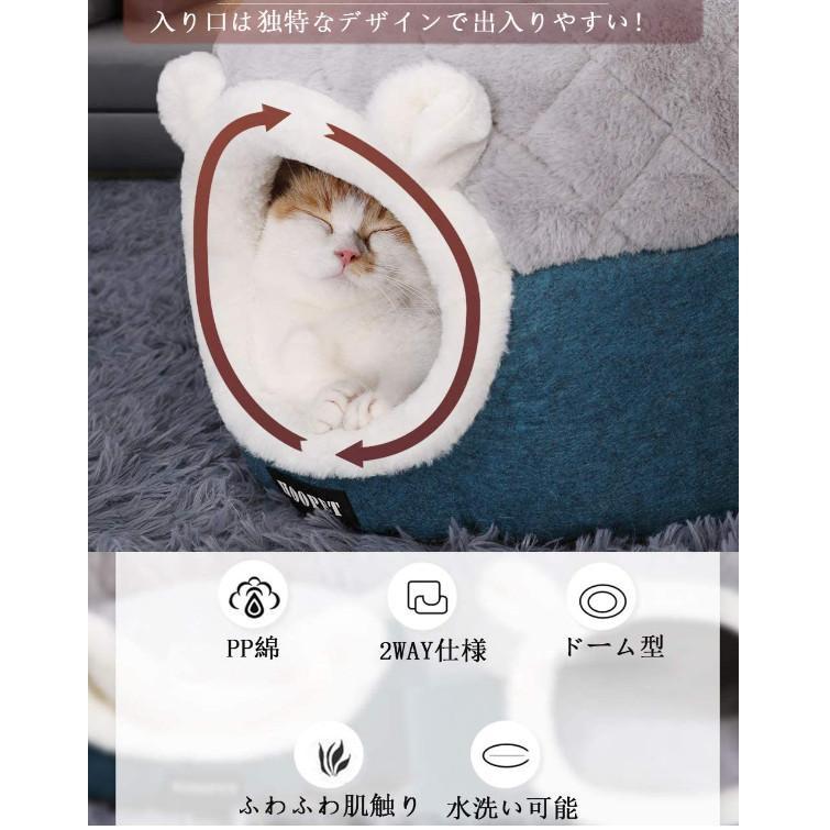 猫ベッド ペットベッド 猫 ドーム型 猫ハウス 2WAY 暖かい クッション キャットハウス 2in1 小型犬 犬猫兼用 ふわふわ 柔らかい S/M サイズ 送料無料|panni-fashion|08