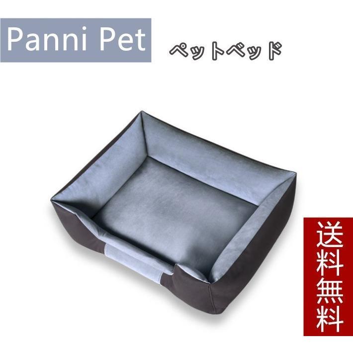 ペットベッド ペットソファー 冬 小犬 ベッド  クッション 中型犬 高級感 ふわふわ 防寒対策 おしゃれ 耐噛み ぐっすり眠る 洗える 全年通用 S/M|panni-fashion
