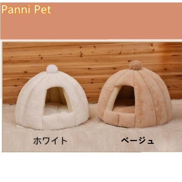 ペットベッド 犬 猫 ふわふわ 暖か ペットハウス 猫ベッド ペット用 ペットハウス ペットベッド ドーム型 小型犬 マット付き 室内用  秋 冬 送料無料|panni-fashion|07