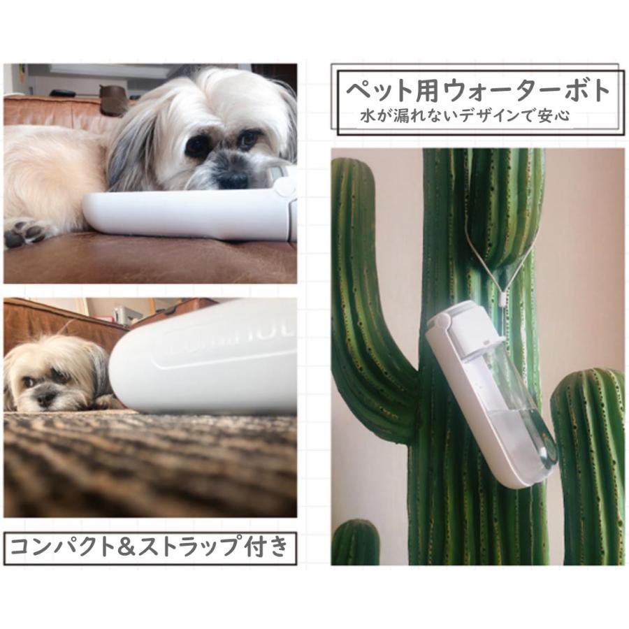 犬用 給水ボトル ペットウォーターボトル ペット用ボトル 猫用 携帯水筒 手軽に水分補給が出来 犬の散歩 アウトドア ドッグウォーターボトル|panni-fashion|10