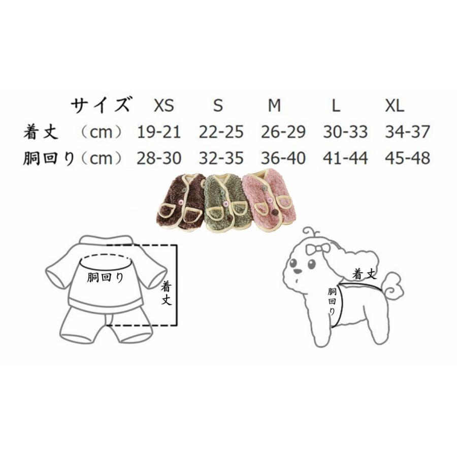 犬の服 秋冬 ドッグウェア 犬 服  防寒 もこもこ 暖かい 可愛い 二足 小型犬 中型犬 選べる XS S M L XL Petstyle 送料無料|panni-fashion|11