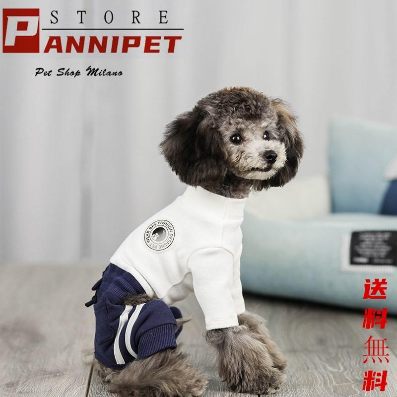 犬 服 ドッグウェア 犬服 秋 冬 あったか 暖か 服 超小型犬 小型犬 ジャージ かわいい おしゃれ パーカー つなぎ イヌ チワワ 送料無料|panni-fashion