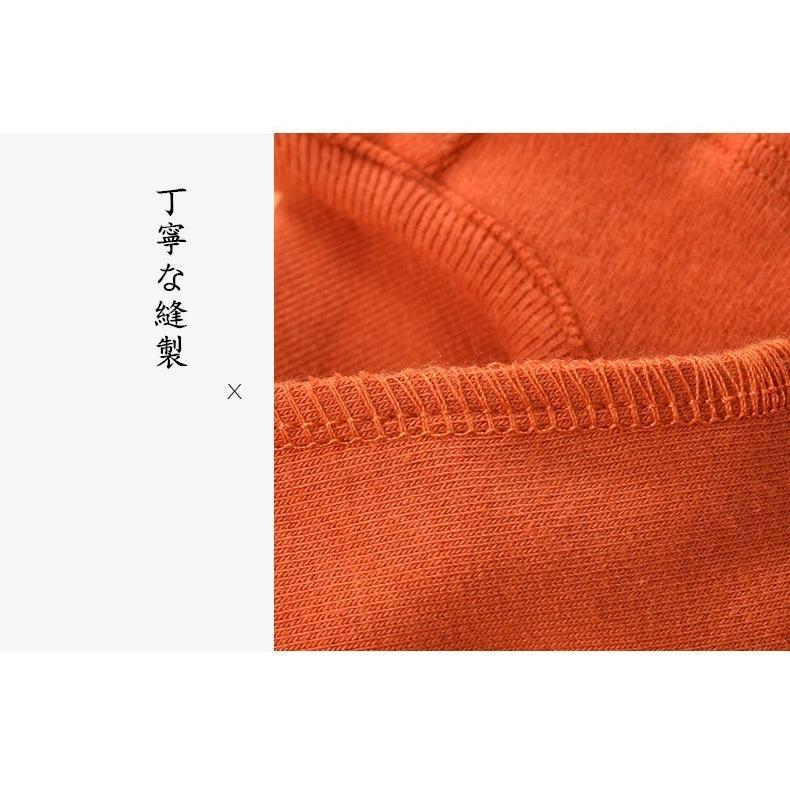 ペット服 ドッグウェア 犬の服 秋 犬 服 冬 あったか 暖か 服 小型犬 中型犬 二足 着脱簡易 ジャージ かわいい おしゃれ パーカー ウサギ イヌ チワワ 送料無料|panni-fashion|05