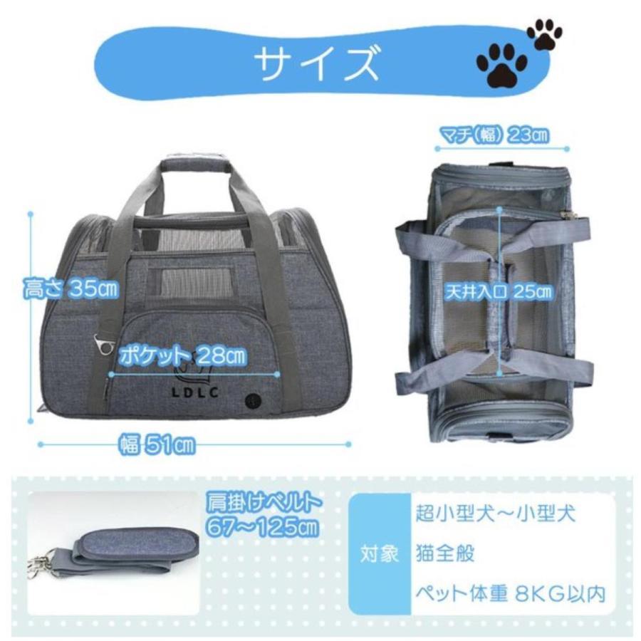 猫用 ペットキャリー 折りたたみ キャリーバッグ 2way ショルダー グレー/ブラック/ブルー 8kg以下 猫 小型犬用 メッシュ 通気 軽量 通院 旅行お出かけ 送料無料 panni-fashion 13