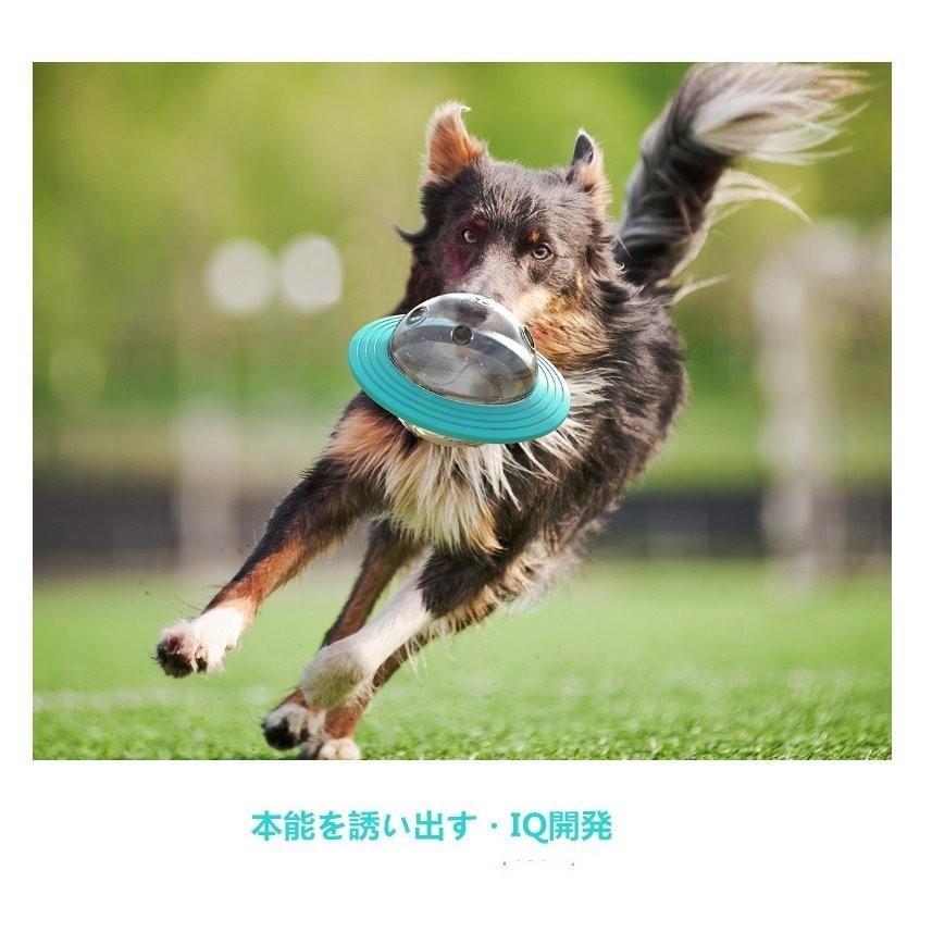 おやつボール 玩具ボール 噛むおもちゃ 餌入り 犬 留守番 ストレス解消 おもちゃ 犬 ボール 運動不足やストレス解消 ダイエット レーニングなど 犬遊び用|panni-fashion|02