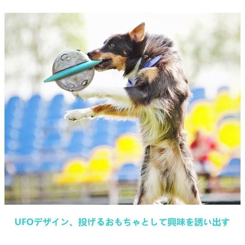 おやつボール 玩具ボール 噛むおもちゃ 餌入り 犬 留守番 ストレス解消 おもちゃ 犬 ボール 運動不足やストレス解消 ダイエット レーニングなど 犬遊び用|panni-fashion|04