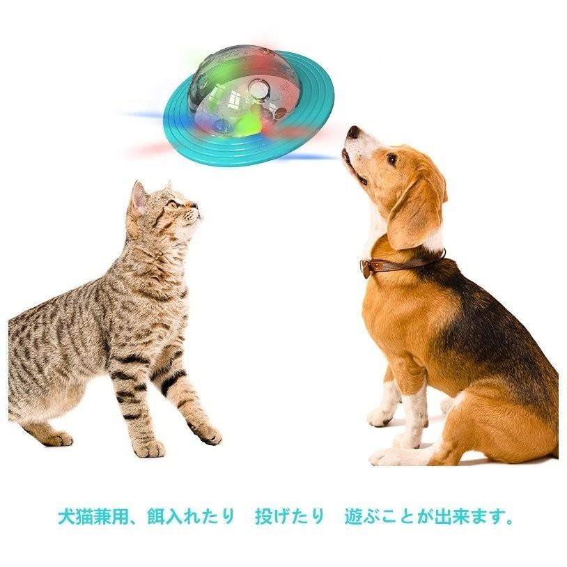 おやつボール 玩具ボール 噛むおもちゃ 餌入り 犬 留守番 ストレス解消 おもちゃ 犬 ボール 運動不足やストレス解消 ダイエット レーニングなど 犬遊び用|panni-fashion|05