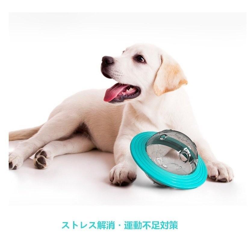 おやつボール 玩具ボール 噛むおもちゃ 餌入り 犬 留守番 ストレス解消 おもちゃ 犬 ボール 運動不足やストレス解消 ダイエット レーニングなど 犬遊び用|panni-fashion|06