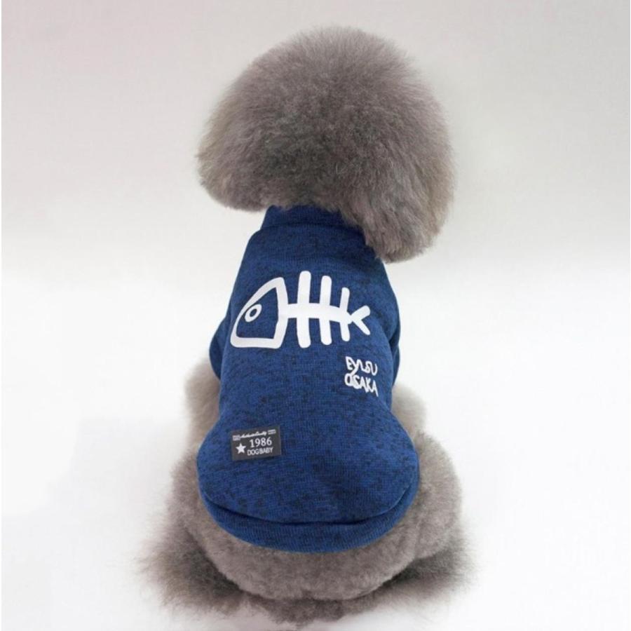 ペット服 冬 犬服 ドッグウェア セーター ダウン 秋冬 ワンちゃんの服 保温 可愛い ペット服 S~2XLサイズ 犬グウェア 犬セーター 犬服 送料無料|panni-fashion|11