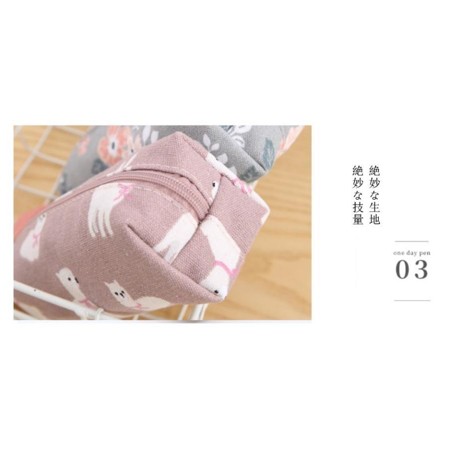 ペンケース 筆箱仕 持ち歩き 便利 小学生 中学生 男女兼用 オフィス キャンバス 耐久性 Panni 送料無料|panni-fashion|09