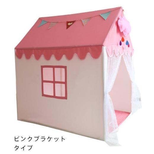 キッズ テント ハウス 子供プレゼント プリンセスハウス プレイハウス 室内 屋内 ベビー 幼児 おもちゃ 秘密基地 隠れ家 子供部屋 Panni 送料無料|panni-fashion|11