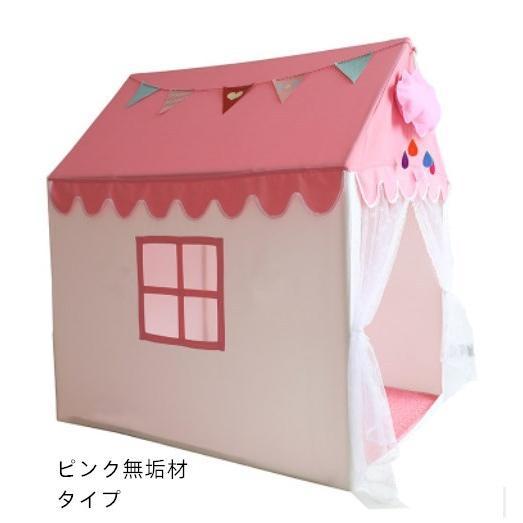 キッズ テント ハウス 子供プレゼント プリンセスハウス プレイハウス 室内 屋内 ベビー 幼児 おもちゃ 秘密基地 隠れ家 子供部屋 Panni 送料無料|panni-fashion|12