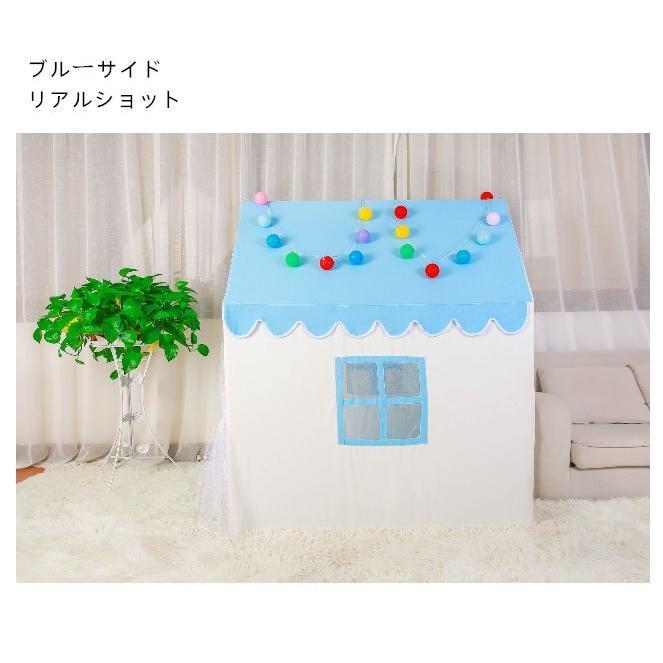 キッズ テント ハウス 子供プレゼント プリンセスハウス プレイハウス 室内 屋内 ベビー 幼児 おもちゃ 秘密基地 隠れ家 子供部屋 Panni 送料無料|panni-fashion|05
