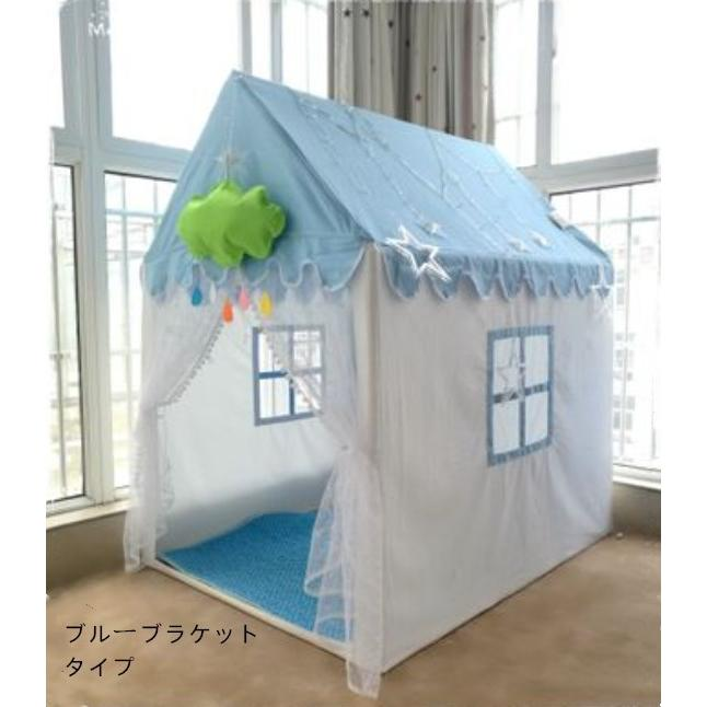キッズ テント ハウス 子供プレゼント プリンセスハウス プレイハウス 室内 屋内 ベビー 幼児 おもちゃ 秘密基地 隠れ家 子供部屋 Panni 送料無料|panni-fashion|09
