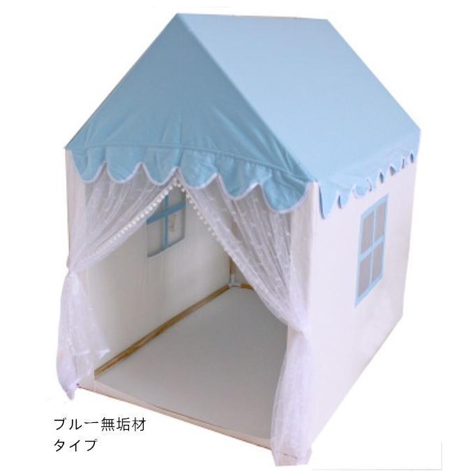 キッズ テント ハウス 子供プレゼント プリンセスハウス プレイハウス 室内 屋内 ベビー 幼児 おもちゃ 秘密基地 隠れ家 子供部屋 Panni 送料無料|panni-fashion|10