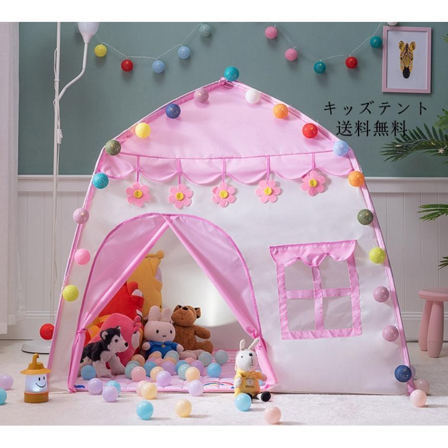 キッズ テント ハウス 子供プレゼント プレイハウス 室内 屋内 ベビー 幼児 おもちゃ おままごと 秘密基地 隠れ家 子供部屋 ギフト Panni 送料無料 panni-fashion