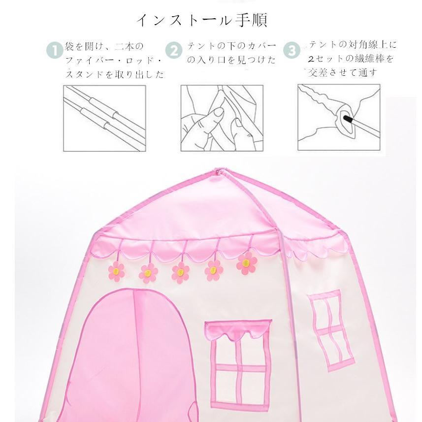 キッズ テント ハウス 子供プレゼント プレイハウス 室内 屋内 ベビー 幼児 おもちゃ おままごと 秘密基地 隠れ家 子供部屋 ギフト Panni 送料無料 panni-fashion 18