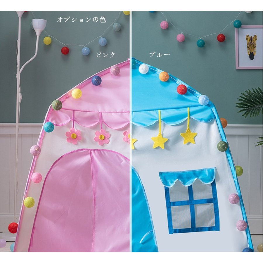 キッズ テント ハウス 子供プレゼント プレイハウス 室内 屋内 ベビー 幼児 おもちゃ おままごと 秘密基地 隠れ家 子供部屋 ギフト Panni 送料無料 panni-fashion 05