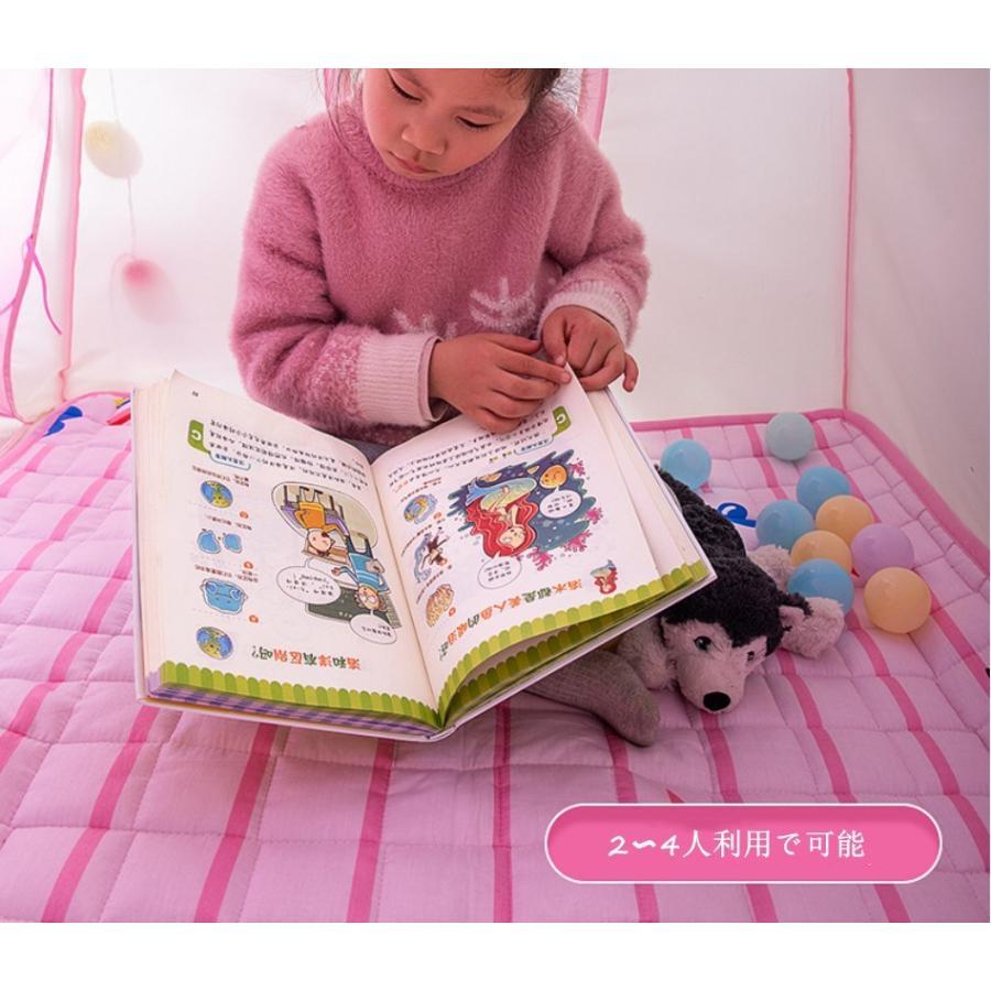 キッズ テント ハウス 子供プレゼント プレイハウス 室内 屋内 ベビー 幼児 おもちゃ おままごと 秘密基地 隠れ家 子供部屋 ギフト Panni 送料無料 panni-fashion 06