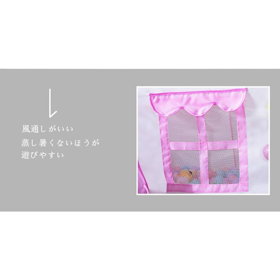 キッズ テント ハウス 子供プレゼント プレイハウス 室内 屋内 ベビー 幼児 おもちゃ おままごと 秘密基地 隠れ家 子供部屋 ギフト Panni 送料無料 panni-fashion 08