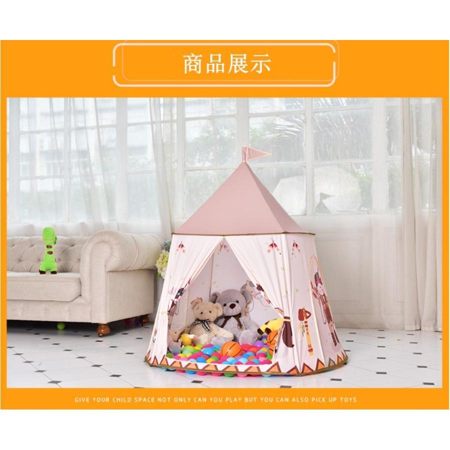 キッズ テント 子供テント ハウス 子供プレゼント プレイハウス 室内 屋内 ベビー 幼児 おままごと 秘密基地 隠れ家 子供部屋 ギフト Panni 送料無料|panni-fashion|10