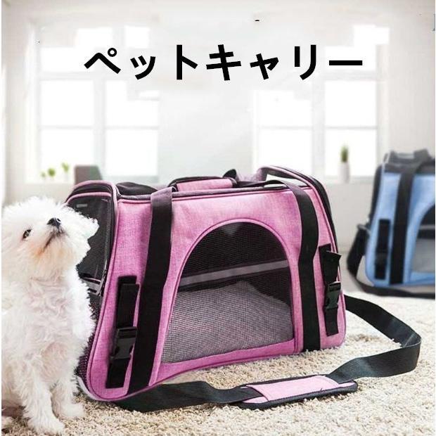 ペット 価格 キャリー バッグ 折りたたみ 世界の人気ブランド 軽量 6色選べる 猫 ドライブバッグ 手提げバッグ 犬